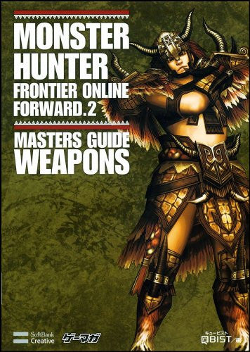 Image 2 for Monster Hunter Frontier Online Forward.2 Masters Guide Weapons