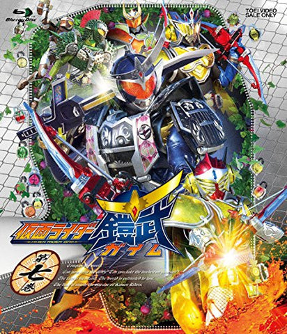 Image for Kamen Rider Gaim Vol.7