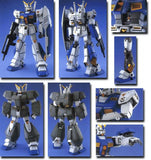 "Thumbnail 1 for Kidou Senshi Gundam 0080 Pocket no Naka no Sensou - RX-78NT-1 Gundam ""Alex"" - MG - 1/100 (Bandai)"