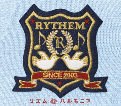 Image 1 for Harmonia / RYTHEM