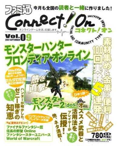Image for Famitsu Connect On #09 September Japanese Videogame Magazine