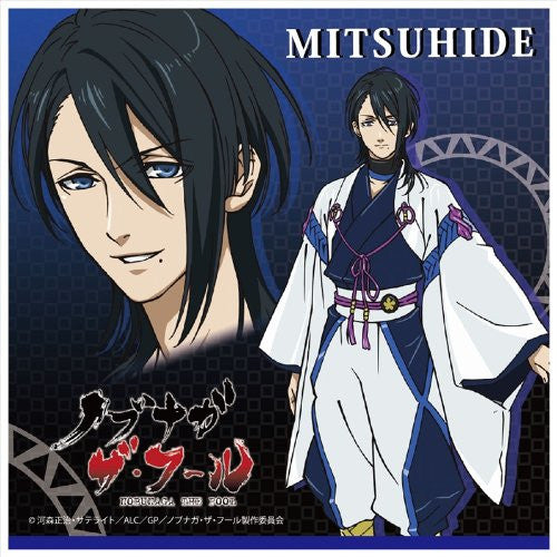 Image 1 for Nobunaga the Fool - Akechi Mitsuhide - Towel - Mini Towel (Contents Seed)