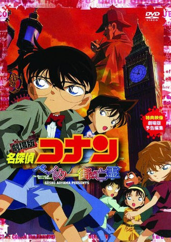Image for Case Closed / Detective Conan: The Phantom Of Baker Street