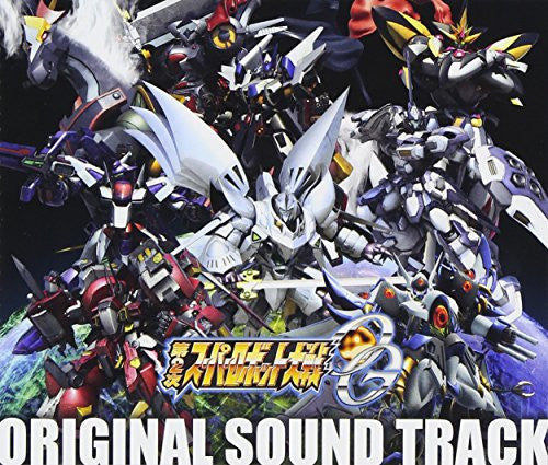 Image 1 for SUPER ROBOT WARS OG II ORIGINAL SOUND TRACK