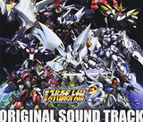 Thumbnail 1 for SUPER ROBOT WARS OG II ORIGINAL SOUND TRACK