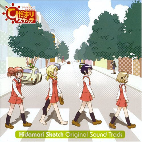 Image 2 for Hidamari Sketch Original Sound Track