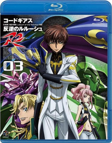 Image 1 for Code Geass - Lelouch Of The Rebellion R2 Vol.03