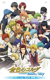 Thumbnail 1 for La Corda D'oro Blue Sky Blu-ray-Box Deluxe Edition [Limited Edition]