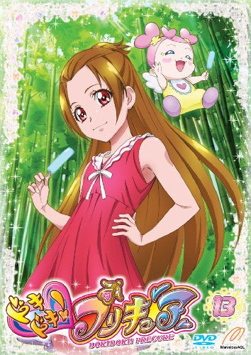Image 1 for Dokidoki Precure Vol.13