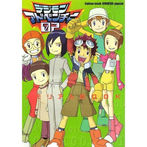Image 1 for Digimon Adventure 02 Memorial Book