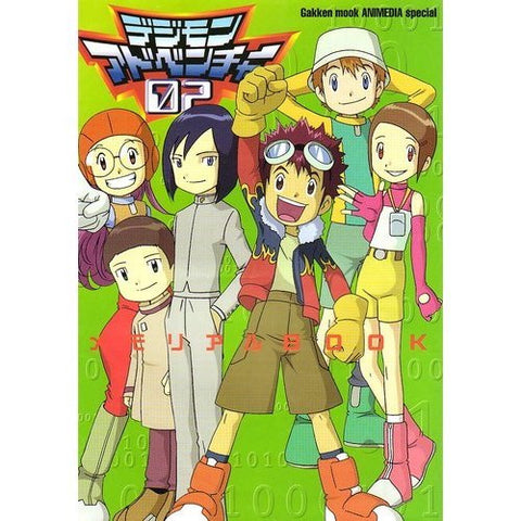Image for Digimon Adventure 02 Memorial Book