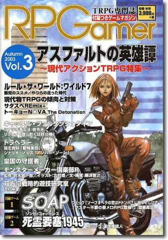 Role Playing Gamers (Vol.3 (2003 Autumn)) Japanese Tabletop Rpg Magazine