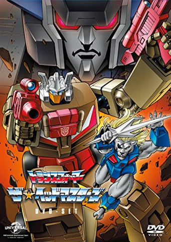 Image for Transformers The Headmasters Dvd Set