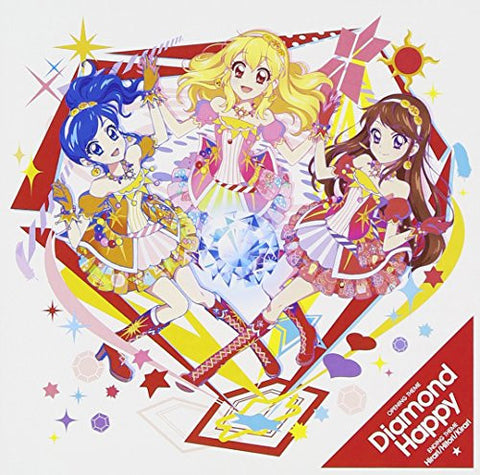Image for Diamond Happy / Hirari/Hitori/Kirari