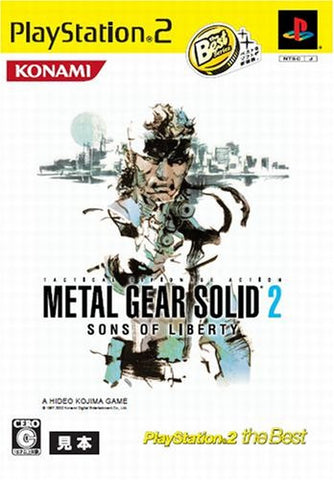 Image for Metal Gear Solid 2: Sons of Liberty (PlayStation2 the Best)