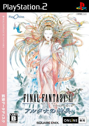 Image 1 for Final Fantasy XI: Wings of the Goddess