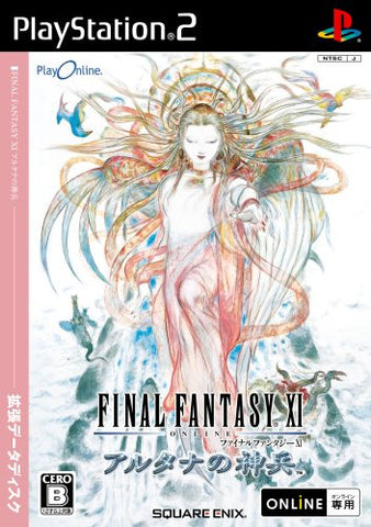 Image for Final Fantasy XI: Wings of the Goddess