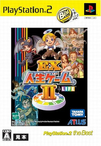EX Jinsei Game II (PlayStation2 the Best Reprint)