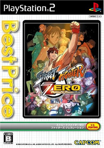 Image 1 for Street Fighter Zero - Fighters Generation (Best Price)