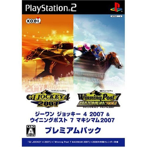 Image 1 for GI Jockey 4 2007 (w/ Winning Post 7 2007 Premium Pack)