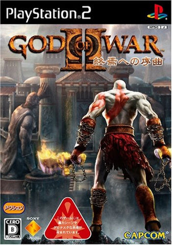 Image for God of War II: The End Begins