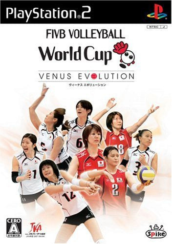 Image 1 for Volleyball World Cup: Venus Evolution