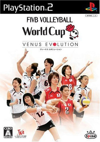Image for Volleyball World Cup: Venus Evolution