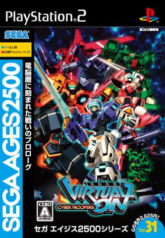 Image for Sega Ages 2500 Vol. 31: Dennou Senki Virtual On