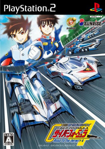 Image for Shinseiki GPX Cyber Formula: Road to the Infinity 4