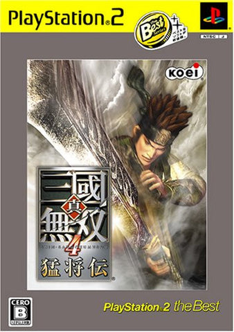 Image for Shin Sangoku Musou 4 Moushouden (PlayStation2 the Best)