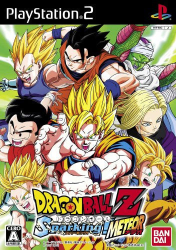 Image 1 for Dragon Ball Z Sparking! Meteor