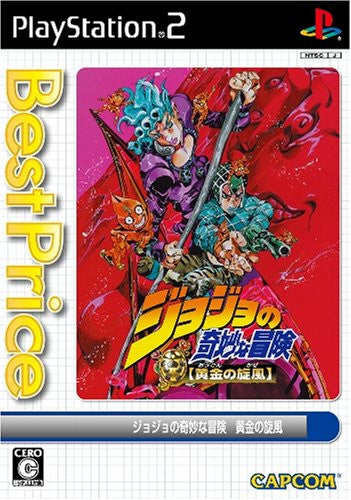 Jojo no Kimyouna Bouken: Ougon no Kaze (Best Price)