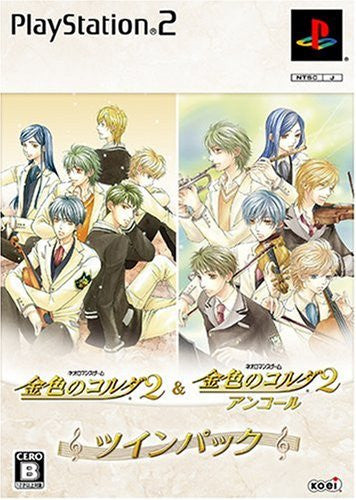 Image 1 for Kiniro no Corda 2 & Kiniro no Corda 2 Anchor [Twin Pack]