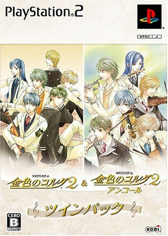 Image for Kiniro no Corda 2 & Kiniro no Corda 2 Anchor [Twin Pack]