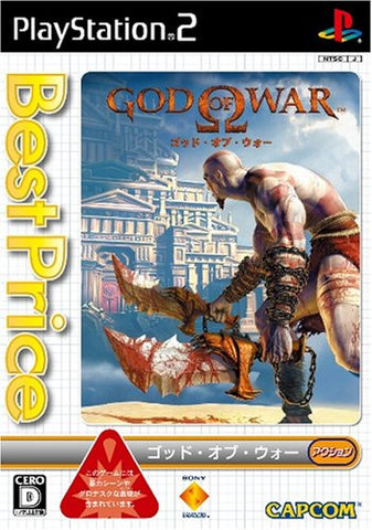 Image for God of War (Best Price)