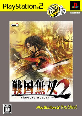 Image for Sengoku Musou 2 (PlayStation2 the Best)