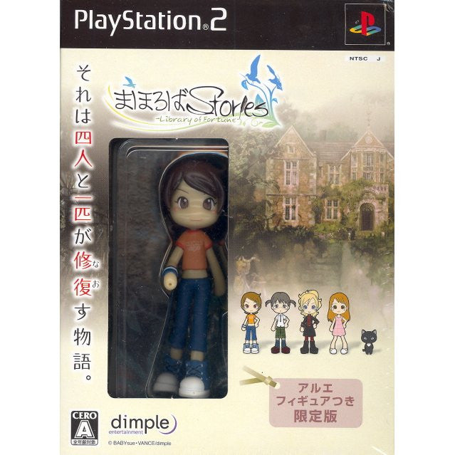 Image 1 for Mahoroba Stories [Limited Edition]