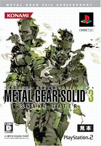 Image for Metal Gear Solid 20th Anniversary: Metal Gear Solid 3 Snake Eater