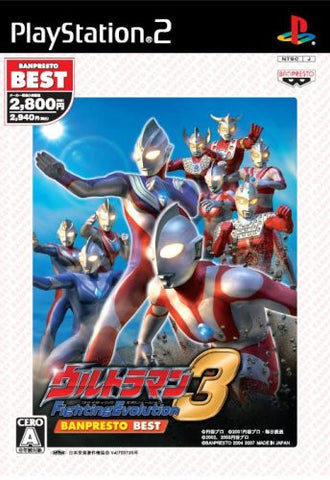 Image for Ultraman Fighting Evolution 3 (Banpresto Best)