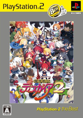 Image for Disgaea: Hour of Darkness 2 (PlayStation2 the Best)