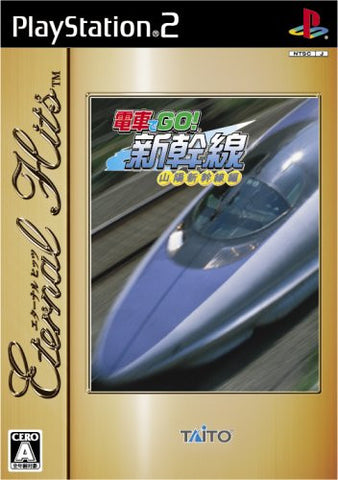 Image for Densha de Go! Shinkansen (Eternal Hits)