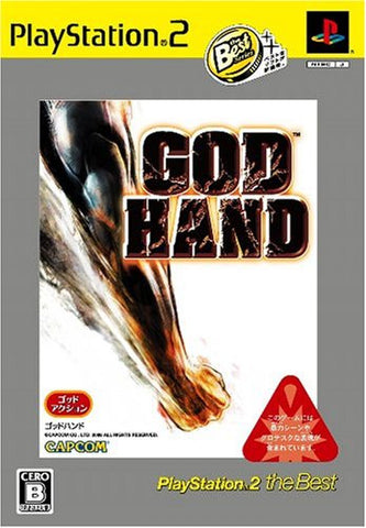 God Hand (PlayStation2 the Best)