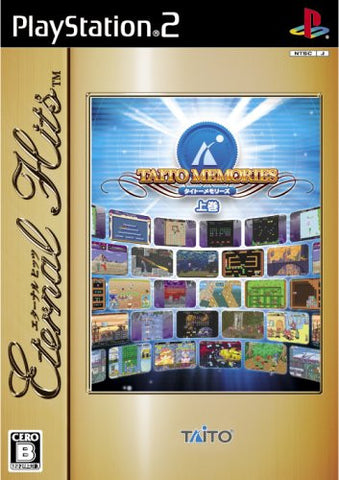 Image for Taito Memories Joukan (Eternal Hits)