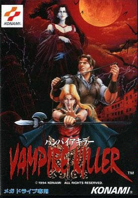 Image 1 for Vampire Killer