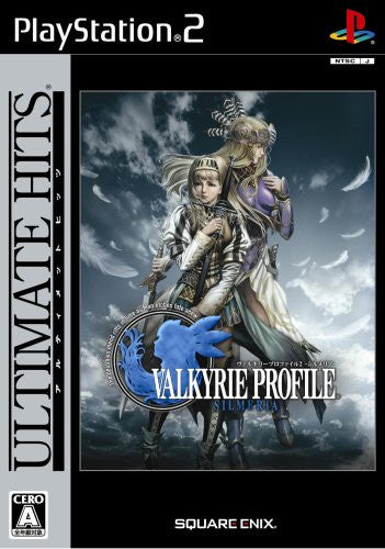 Image 1 for Valkyrie Profile 2: Silmeria (Ultimate Hits)