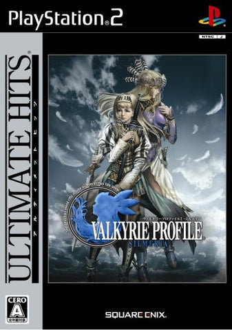Image for Valkyrie Profile 2: Silmeria (Ultimate Hits)