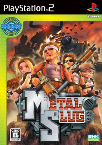 Image for Metal Slug (SNK Best Collection)