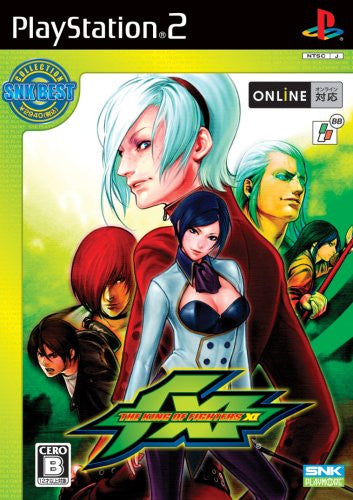 Image 1 for The King of Fighters XI (SNK Best Collection)