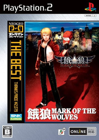 Image for Garou: Mark of the Wolves (NeoGeo Online Collection the Best)