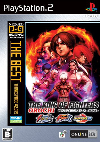 Image 1 for The King of Fighters Orochi Collection (NeoGeo Online Collection the Best)